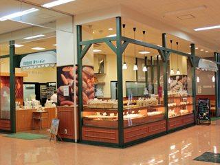 アピタ 新潟 西 店