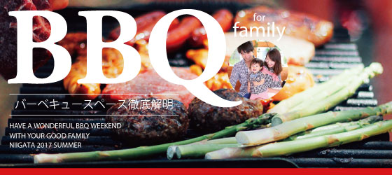 BBQ for family